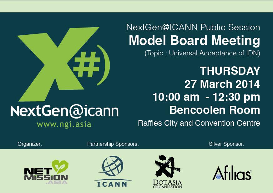 NextGen@ICANN Postcard